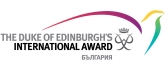 The Duke of Edinburg''s International Award