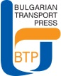 Bulgarian Transport Press